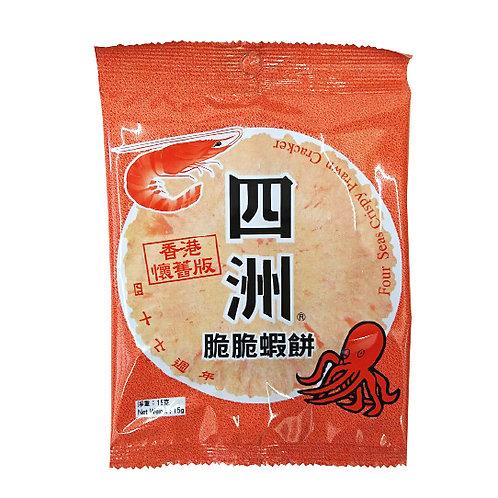 四洲脆脆蝦餅(原味)