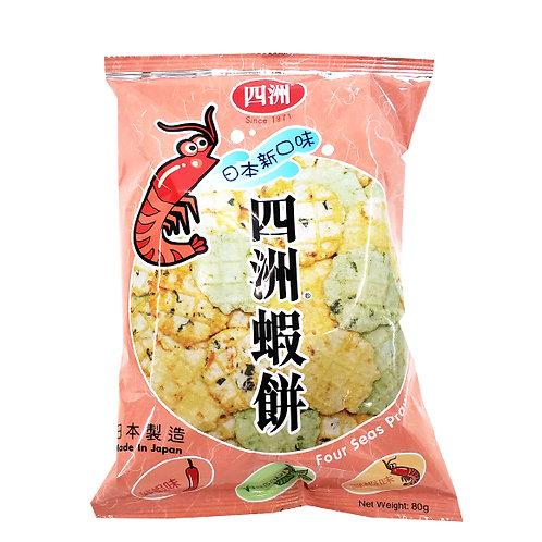 四洲雜錦蝦餅