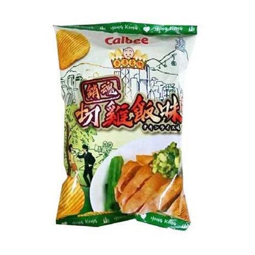 卡樂B薯片-薑蓉切雞飯味