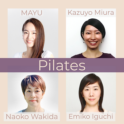 Pilates Guest Trainers
