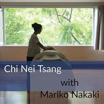 Mariko Nakaki