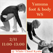 Yamuna®︎Foot & Body Workshop