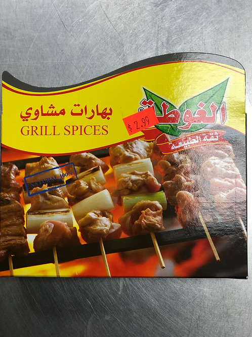 Grill Spices