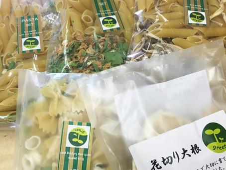 横浜greenの乾燥野菜・パスタ