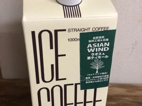自家焙煎コーヒーと国産手羽元チキンカレー 珈琲工場&百屋