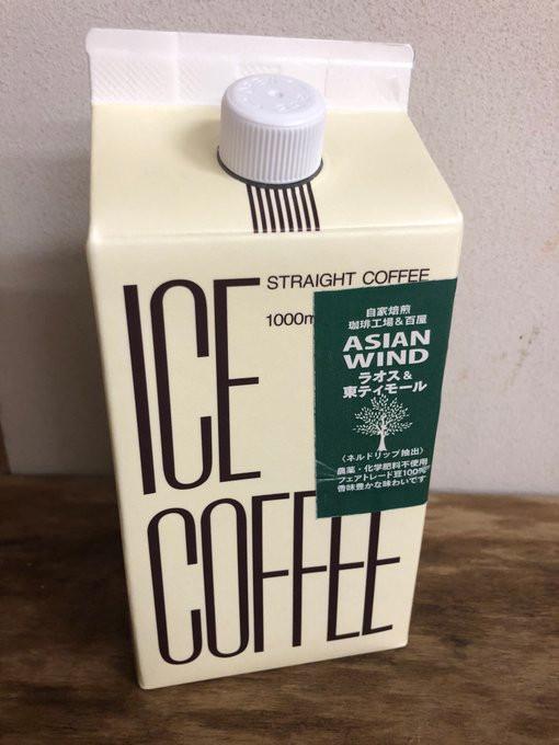 珈琲工場&百屋「オリジナルアイスコーヒー」