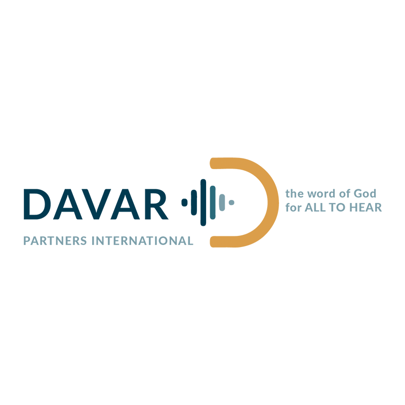 BG Partners Site Slideshow-Davar
