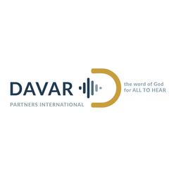 BG Partners Site Slideshow-Davar