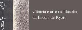 Recorte_-_Ciência_e_arte_na_filosofia_d