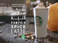 Starbucks - Pumpkin Spice Latter
