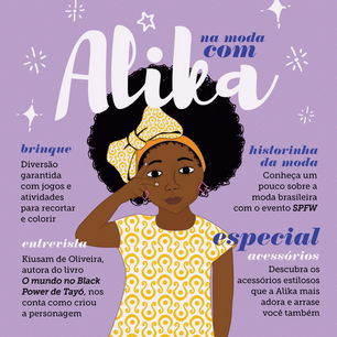 Na Moda Com Alika: representatividade e moda para crianças
