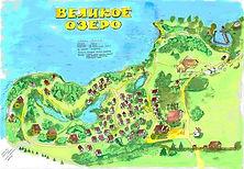 Детский летний лагерь ГеоКемп
