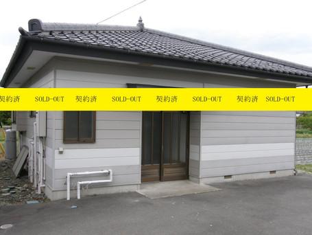 《戸建てアパート》伊那市美篶青島2LDK(貸主)