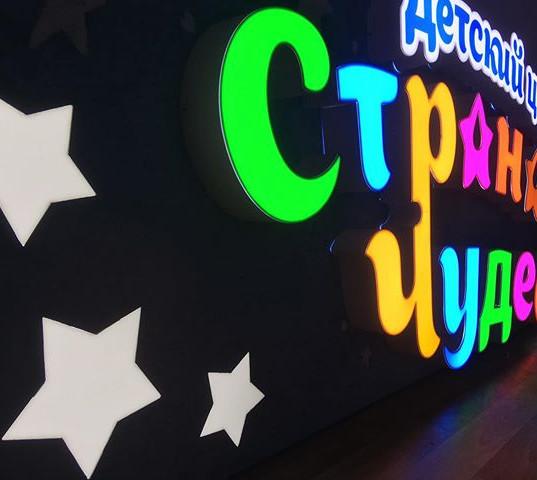 Все виды наружной рекламы в Ставрополе.