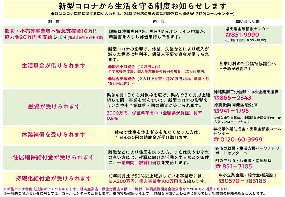 S__11837701.jpg