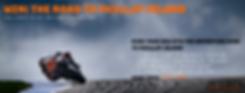 KTM 790R Adventure