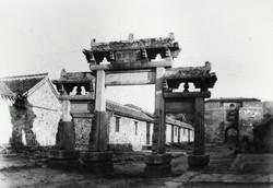 Weihai gate.