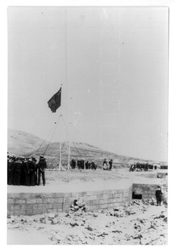 Chinese ensign flying before handover of Wei-hai-wei.