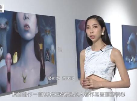 【與生物之間】蕭逸玫官方宣傳影片