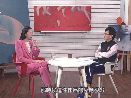 創藝多腦河第843集藝術家-蕭逸玫