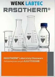 Rasotherm-Cristal_para_Laboratorio_(ingl