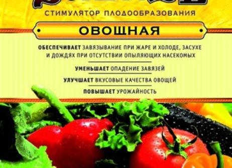 Завязь овощная (10г)