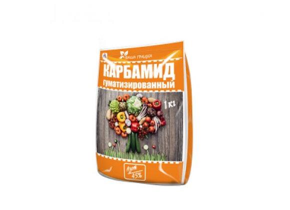 Карбамид гуматизированный 1 кг