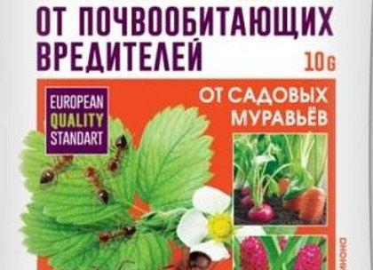 Муравьин (пак 10 гр.)