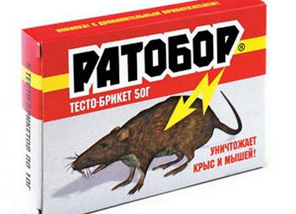Тесто-брикет «Ратобор», 50 г