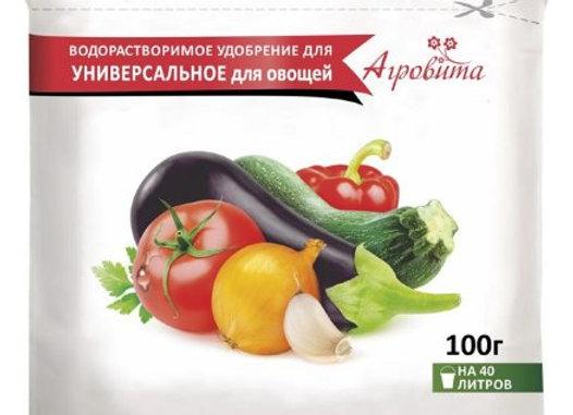 Агровита Овощи 100г