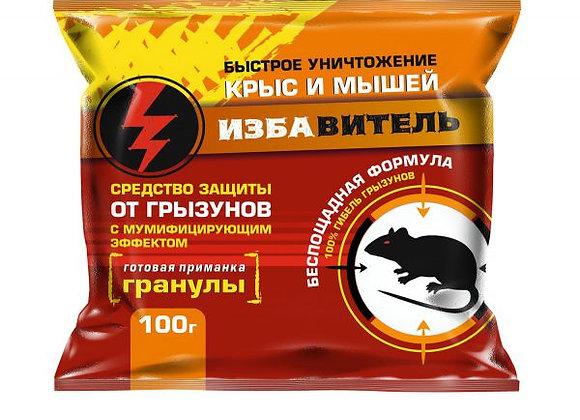 Избавитель Гранулы 100 гр. мумифиц.