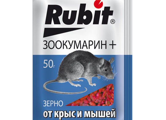 Зоокумарин зерно Рубит 50 гр