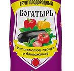 grunt-dlya-baklazhanov.jpg