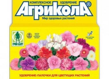 Агрикола палочки для цветущих растений (20 палочек блистер в коробке)