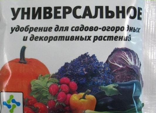 Удобрение Универсальное 50 г.