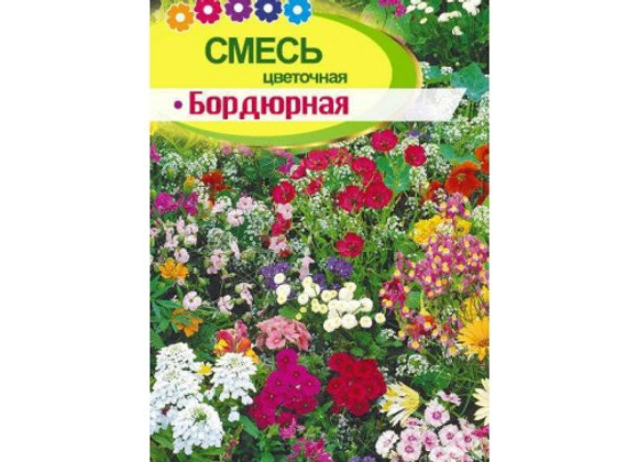 Смесь Бордюрная цветочная СА