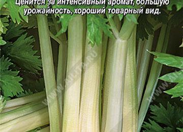 Сельдерей черешковый Королевский