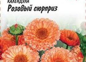 Календула Розовый сюрприз (0,5г) серия Розовые сны