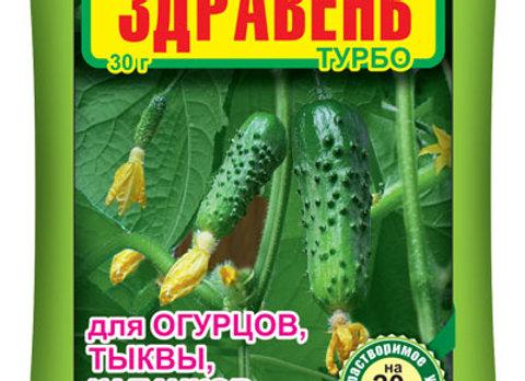 Здравень Огурец Турбо 30гр