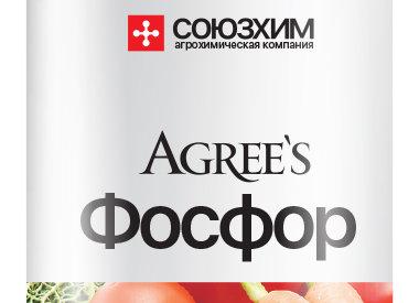 Агрис Фосфор 500мл