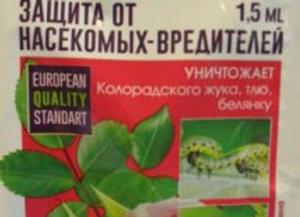Молния - ЭКСТРА (амп 1,5 мл) в пакете