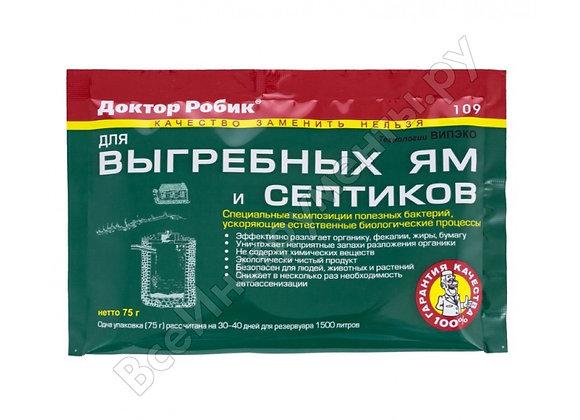 Биоактиватор для выгребных ям и септиков Доктор Робик 109