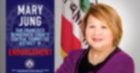 mary_jung_endorsement.png