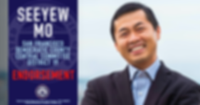 seeyew_mo_endorsement.png