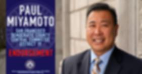 paul_miyamoto_endorsement.png