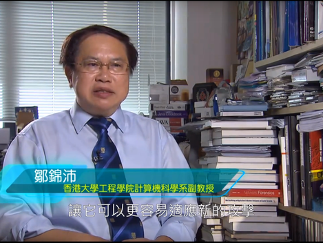 TVB Interviewed Dr KP Chow on Cyber Security Solution – SHIELD