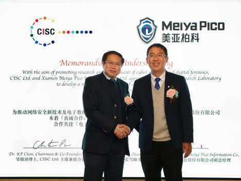 CISC Limited and Meiya Pico collaborate to launch Joint Research Laboratory for digital forensics an