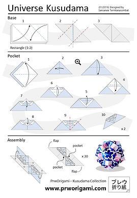 universe-diagram.jpg