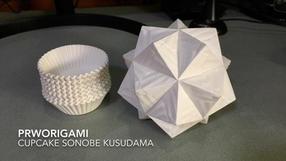 Cupcake Sonobe Kusudama