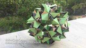 Camouflage Kusudama